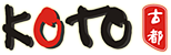 Koto Japanese Steakhouse & Sushi Logo